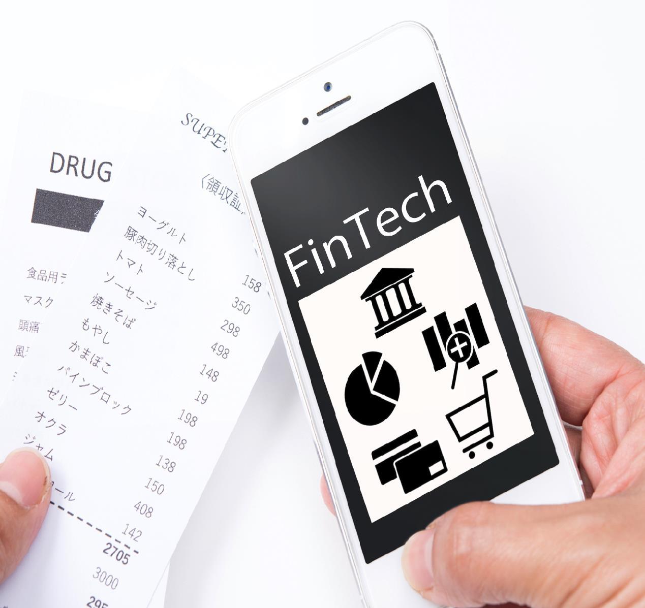 """フィンテックがお金を""""見える化""""した、簡単・便利な家計簿アプリ"""