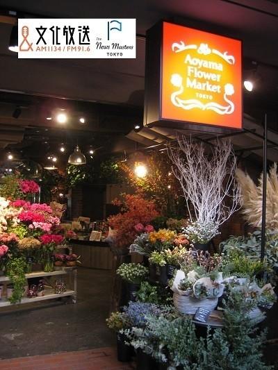 女性に1000円のプレゼントするなら、ランチより花が良いのはなぜ?
