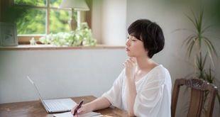 あなたの世帯の金融資産はどのくらい? 老後の対策は万全ですか?