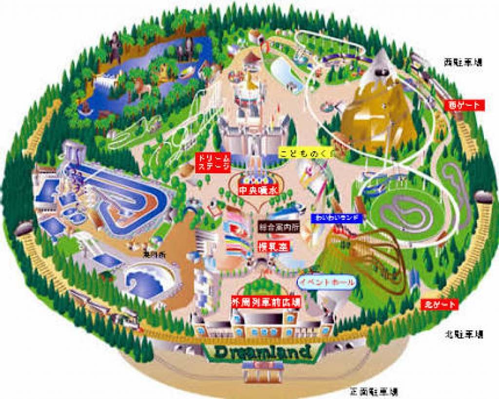 日本の負の遺産、奈良ドリームランド - 少し前に、中国のうさん臭い