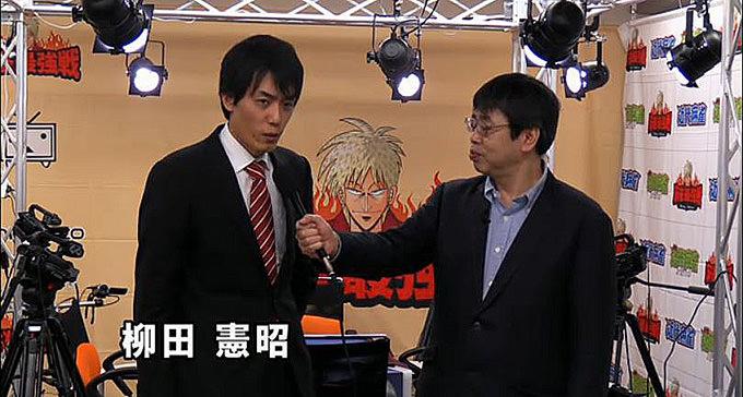 柳田憲昭が2連勝でリード /第13回野口賞