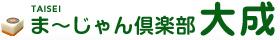 西日本リーグ(大阪) チーム紹介