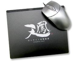 参加者特典に『天鳳オリジナルマウスパッド』