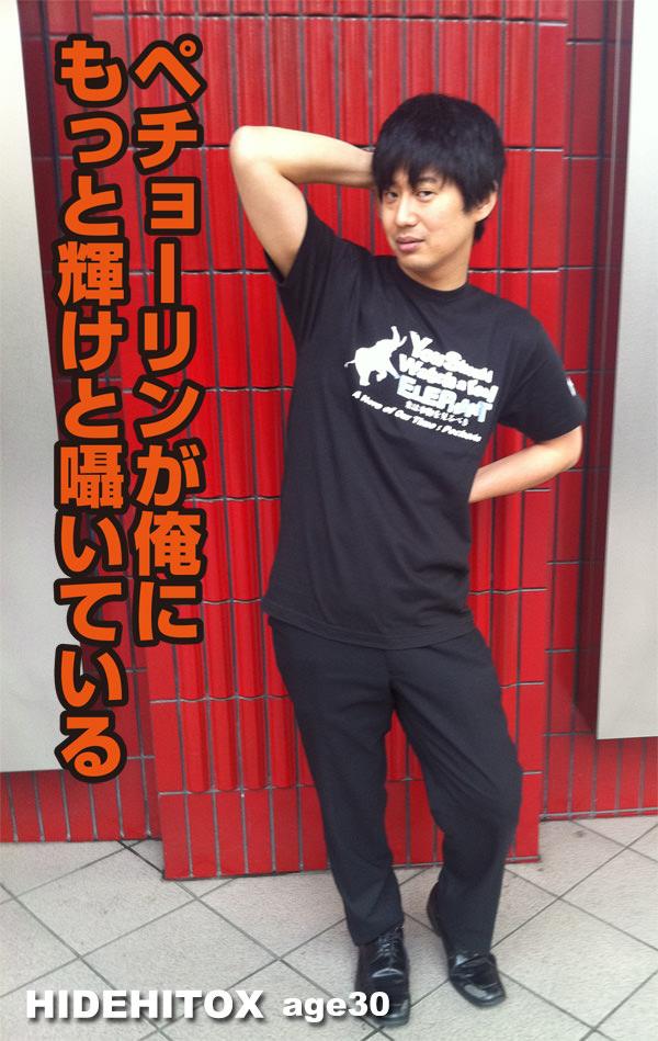 ペチョーリン軍団公式Tシャツが景品に!!