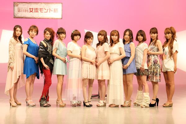 第11回女流モンド杯開幕!!魚谷プロの連覇なるか!?