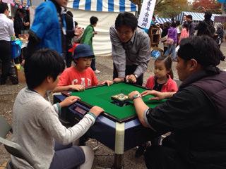 青空麻雀 ~ふるさと渋谷フェスティバル