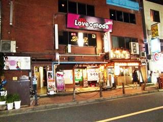 雀×Bar AXIS(アクシズ)  【新店情報】