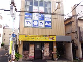 まーじゃん AQUA(アクア) 【新店情報】