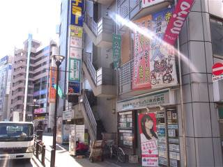 まぁじゃん MAP 聖蹟桜ヶ丘店 【新店情報】