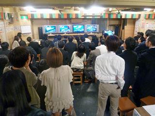 最高位決定戦:ニコニコ生放送&パブリックビューイングで解説も!!