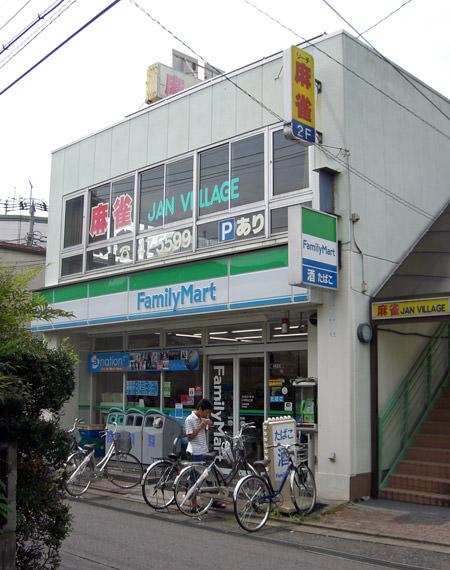 【麻雀店物件情報】小平駅徒歩1分 21万円【現況】