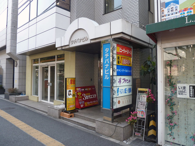 ビクトリー 【新店情報】