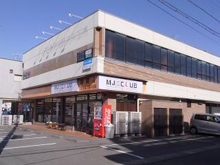 MJ・CLUB(エムジェイクラブ) 【新店情報】
