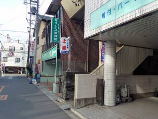 リーチ麻雀 太陽 【新店情報】