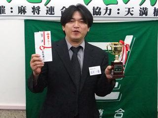2010年度RMUリーグ最終節
