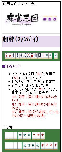 RMU「ネプチューンカップ」参加者受付中!!
