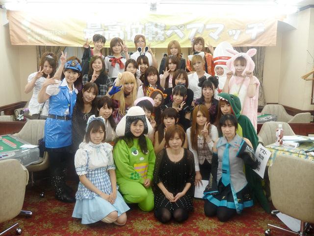 最高位戦ペアマッチ2011 コスプレで会場は華やかに!!