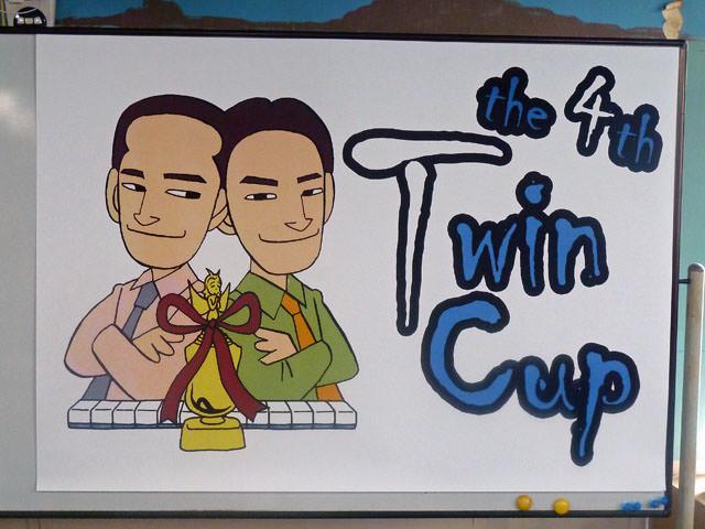 「第4回 Twin Cup」有名プロが多数参戦するも大波乱!?