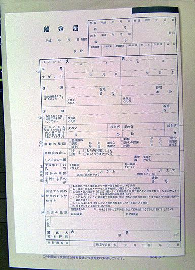 漫画家夫婦対決は慰謝料もバイヅケ!? 【VS重野なおき&藤島じゅん先生 前編】