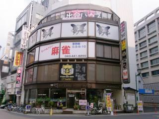 ファースト1 千葉店 【新規オープン雀荘情報】