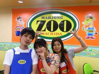 ZOO 町田店 【新規オープン雀荘情報】