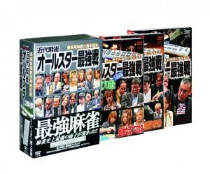 「麻雀最強戦20周年記念 近代麻雀オールスター最強戦 DVD-BOX」発売中!!
