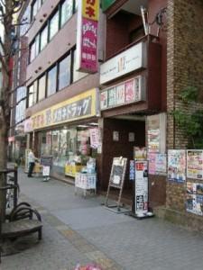 まぁじゃん ぱたーん 大船店  【新規オープン雀荘情報】