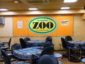 ZOO池袋店  【リニューアルオープン情報】