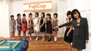 「FujiCup 第一回麻雀女王トーナメント」DVD発売