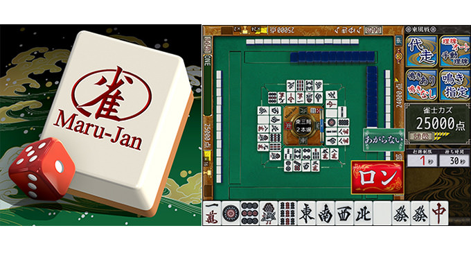運営11周年を迎えるMaru-JanにAndroid版が登場
