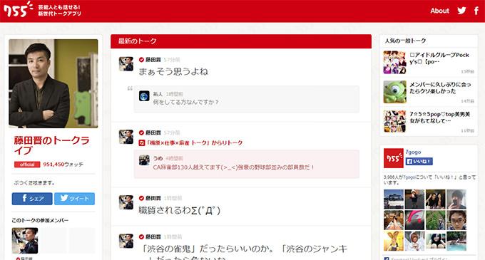 リアル「ムダヅモ」!?安倍首相が麻雀を話題に!!