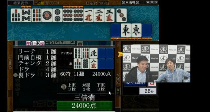 賞金総額1,000万円の「全国麻雀選手権」に挑戦!