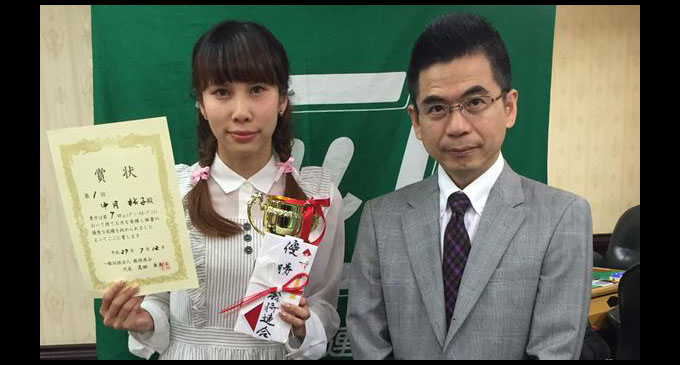 優勝は中月裕子!/レディースオープン 麻将連合