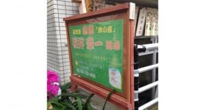 西城凛が1stDVD発売記念イベントを開催!
