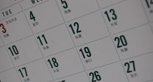 2015年11月2日(月)のイベントリスト