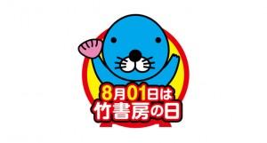 ドラマ「アカギ」続編決定!「竜崎・矢木編」「市川編」が10月放送開始!