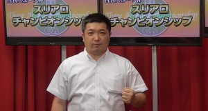 福地誠がオール連対で初優勝! TAT2015前期決勝