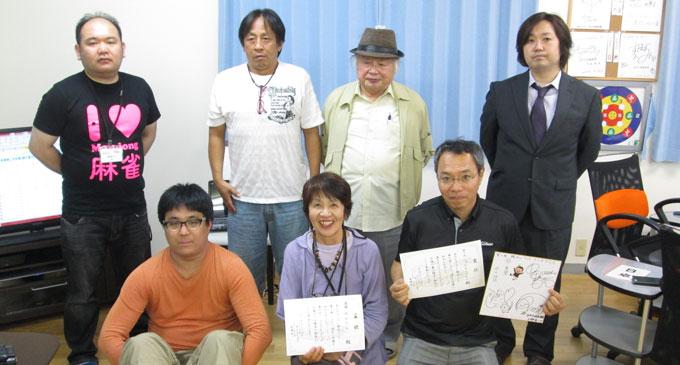 2015年度GPC静岡リーグ第3節レポート
