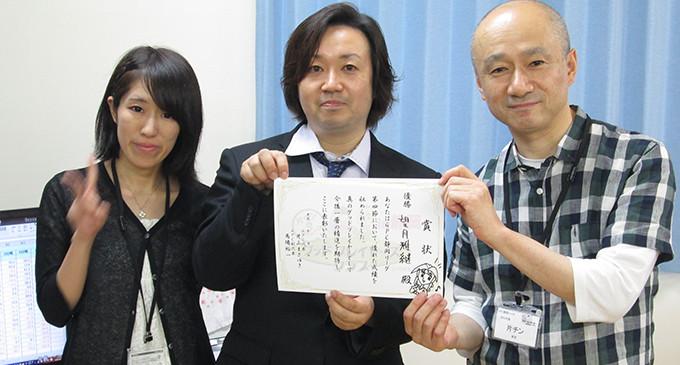 2015年度GPC静岡リーグ第4節レポート
