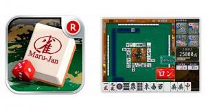 Maru-Janが全国14都府県の老人ホームに麻雀セットを寄贈