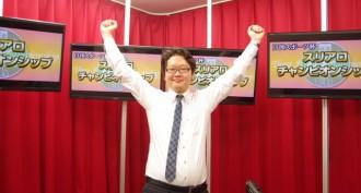 明村諭が最後の椅子を獲得 麻将連合の意地を見せる! 日刊杯スリアロCS