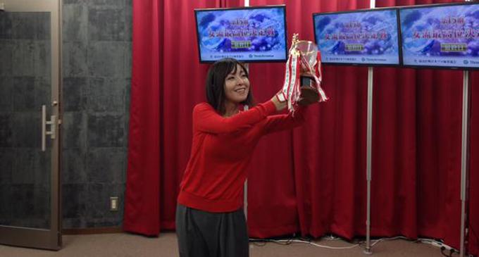 入会2年目の大平亜季が連覇 第15期女流最高位決定戦