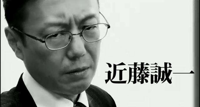 日刊スポーツSCグラチャン 近藤誠一が逆転V 四神降臨へ出陣!