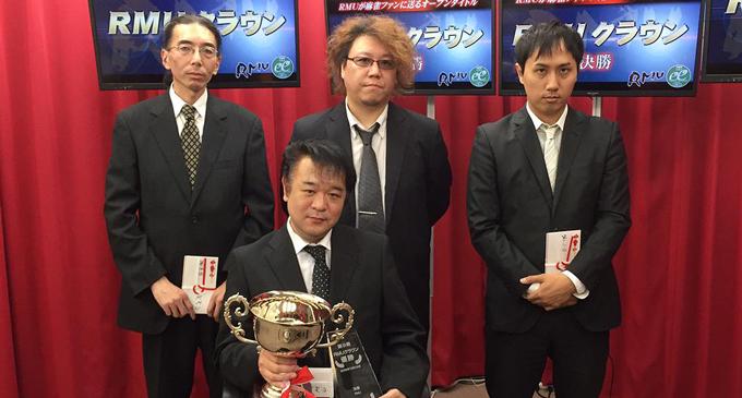 河野高志が初のRMUクラウン連覇!