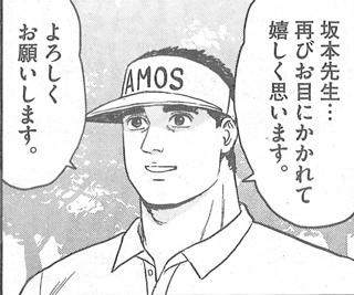 aMX-2610FN_20171004_191121-1