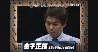 10年前のオールスター競演!「第6回モンド21杯」がYouTube配信開始!