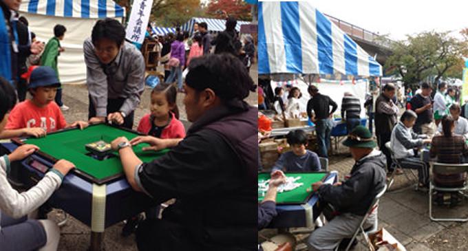 青空麻雀 11月2~3日 ふるさと渋谷フェスティバルで開催