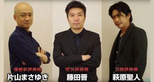 麻雀ラジオ「デカグマの魅惑な麻雀」エフエム戸塚で10月からスタート!