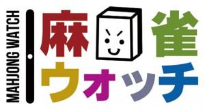 第5回 関西女流スプリント(1/17更新 – 決勝)