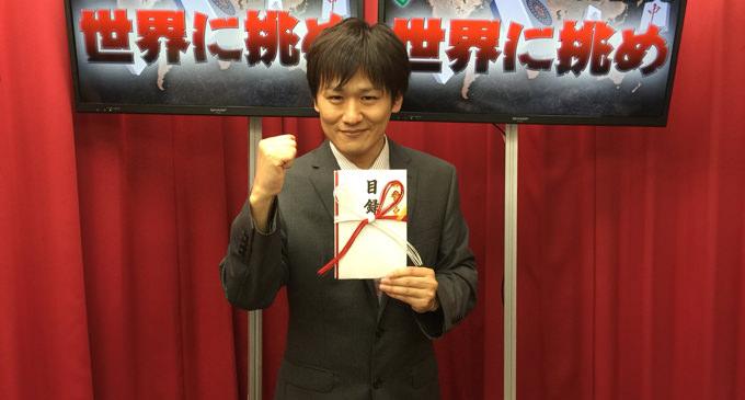 多井隆晴が2大会連続マカオへ/WSOMプロ予選